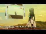 Kyoukaisen-jou no Horizon / Горизонт посреди пустоты - 1 сезон 12 серия [Eladiel & JAM]
